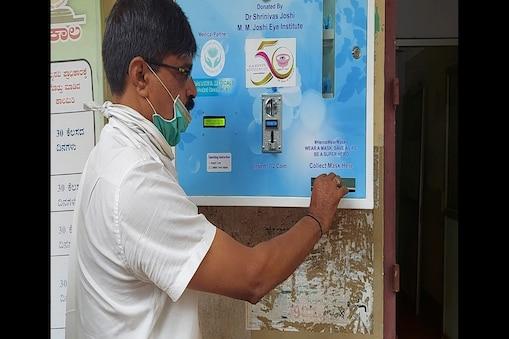 ಹೊಸಾ ATM