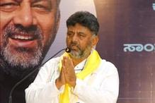 D K Shivakumar: ಕಾಂಗ್ರೆಸ್ನಲ್ಲೂ ಮೇಜರ್ ಸರ್ಜರಿ, ಡಿಕೆಶಿ ಅಧ್ಯಕ್ಷ ಗಾದಿಗೇ ಕಂಟಕ? ಮುಂದಿನ ಅಧ್ಯಕ್ಷ ಯಾರು ?