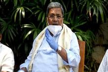 Siddaramaiah: ಮೇಕೆದಾಟು ಯೋಜನೆ ವಿಚಾರದಲ್ಲಿ ಬಿಜೆಪಿಗೆ ಎರಡು ನಾಲಗೆ: ಸಿದ್ದರಾಮಯ್ಯ ಕಿಡಿ