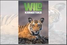 Wild Karnataka - 'ವೈಲ್ಡ್ ಕರ್ನಾಟಕ' ಸಿನಿಮಾ ನಿರ್ದೇಶಕರ ವಿರುದ್ಧ ತನಿಖೆಗೆ ಒತ್ತಾಯಿಸಿ ಸಿಎಂಗೆ ದೂರು