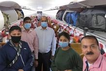 Afghanistan Crisis- ಅಫ್ಘಾನಿಸ್ತಾನದಿಂದ ಭಾರತಕ್ಕೆ ಸುರಕ್ಷಿತವಾಗಿ ಬಂದಿಳಿದ 390 ಮಂದಿ