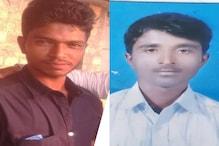 Youth Murdered in Belgaum: ಪೆಟ್ರೋಲ್ ಕದಿಯೋದನ್ನು ನೋಡಿದ್ದಕ್ಕೆ ಬಲಿಯಾದ ಅಮಾಯಕ!