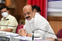 ಕಾಮನ್ಸೆನ್ಸ್ ಇಲ್ವೇನ್ರಿ.. ದಕ್ಷಿಣ ಕನ್ನಡ ಡಿಸಿ ವಿರುದ್ಧ ಸಿಎಂ ಬೊಮ್ಮಾಯಿ ಕೆಂಡಾಮಂಡಲ