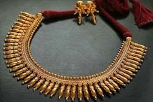 Gold Price Today: ಯಥಾಸ್ಥಿತಿ ಕಾಯ್ದುಕೊಂಡ ಚಿನ್ನ, 4,200 ರೂ.ಇಳಿಕೆ ಕಂಡ ಬೆಳ್ಳಿ ಬೆಲೆ