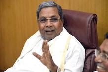 Siddaramaiah: ಈಗ ಅಡುಗೆ ಎಣ್ಣೆ 200 ರೂ. ಆಗಿದೆ,ಪಕೋಡ ಮಾರಲು ಸಹ ಸಾಧ್ಯವಾಗಲ್ಲ; ಮೋದಿ ವಿರುದ್ಧ ಸಿದ್ದರಾಮಯ್ಯ ವಾಗ್ದಾಳಿ