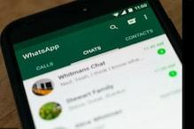 WhatsApp: ಈ ಆ್ಯಪ್ಗಳನ್ನು ಬಳಸಿದರೆ ನಿಮ್ಮ ವಾಟ್ಸ್ಆ್ಯಪ್ ಖಾತೆ ಬ್ಯಾನ್ ಆಗಲಿದೆ!