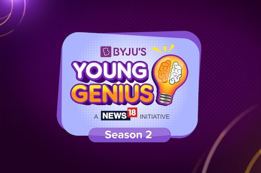 Byju's Young Genius