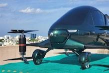 Flying Car Launch in India: ಶೀಘ್ರವೇ ಭಾರತದಲ್ಲಿ ಹಾರುವ ಕಾರು ಲಾಂಚ್; ಡ್ರೈವರೇ ಇಲ್ಲದ ಕಾರು ಮನೆ ಮೇಲೆಯೇ ಲ್ಯಾಂಡ್!