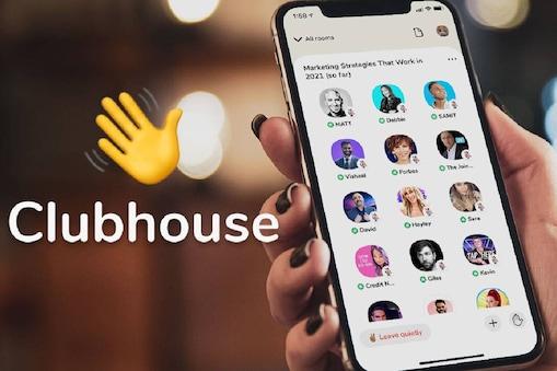 ಕ್ಲಬ್ಹೌಸ್-Clubhouse App