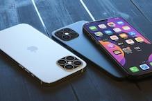 Apple Iphone: ಹೊಸದಾಗಿ ಬಿಡುಗಡೆಯಾದ Iphone 13 ಖರೀದಿ ಮಾಡುವುದಕ್ಕೂ ಮುಂಚೆ, ಈ ಆಫರ್ ಬಗ್ಗೆ ಸ್ವಲ್ಪ ಓದಿ