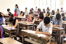 UPSC Prelims 2021: ಪರೀಕ್ಷೆಗೆ ಇನ್ನು ಒಂದೇ ತಿಂಗಳು ಬಾಕಿ, ಕೊನೆ ಹಂತದ ತಯಾರಿಗೆ ಗೆದ್ದವರು ಹೇಳಿದ ಈ ಟಿಪ್ಸ್ ಫಾಲೋ ಮಾಡಿ!