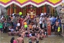 Cauvery Theerthodbhava 2021: ಈ ವರ್ಷವೂ ತೀರ್ಥೋದ್ಭವದಲ್ಲಿ ಭಾಗವಹಿಸಲು ಮುಕ್ತ ಅವಕಾಶವಿಲ್ಲ..!