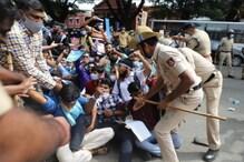 CFI Protest- ಶಿಕ್ಷಣ ನೀತಿ ವಿರೋಧಿಸಿ ಬೆಂಗಳೂರಲ್ಲಿ ಸಿಎಫ್ಐ ಪ್ರತಿಭಟನೆ; ವಿದ್ಯಾರ್ಥಿಗಳ ಮೇಲೆ ಲಾಠಿ ಚಾರ್ಜ್