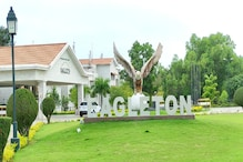 Eagleton Resort: ಈಗಲ್ ಟನ್ ರೆಸಾರ್ಟ್ ಗೆ ತಾತ್ಕಾಲಿಕ ಜಯ, ಯಥಾಸ್ಥಿತಿ ಕಾಪಾಡುವಂತೆ ಹೈಕೋರ್ಟ್ ಸೂಚನೆ