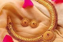 Gold Price Today: ಬಂಗಾರ ಕೊಳ್ಳುವವರಿಗೆ ಶುಭಸುದ್ದಿ; ಚಿನ್ನದ ಬೆಲೆ ಕಡಿಮೆಯಾಗಿದೆ ನೋಡಿ..!