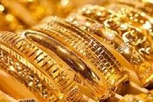 Gold Rate- ಗೌರಿ ಹಬ್ಬದ ದಿನ ಸ್ವರ್ಣ ಬೆಲೆ ಇಳಿಕೆ; ಬೆಳ್ಳಿಯೂ ಅಗ್ಗ; ಚಿನ್ನ ಕೊಳ್ಳಲು ಇದು ಸಕಾಲವಾ?
