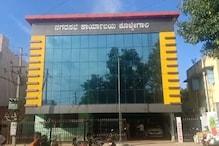 Kollegala- ವಿಪ್ ಉಲ್ಲಂಘನೆ: ಕೊಳ್ಳೇಗಾಲದ 7 ಮಂದಿ ಬಿಎಸ್ಪಿ ನಗರಸಭಾ ಸದಸ್ಯರ ಸದಸ್ಯತ್ವ ಅನರ್ಹ
