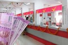 Post Office Saving Scheme: ಕೇವಲ 1,500 ರೂ. ಹೂಡಿಕೆ ಮಾಡಿ 31 ಲಕ್ಷ ಗಳಿಸಿ.. ಷರತ್ತುಗಳ ಬಗ್ಗೆ ಮಾಹಿತಿ ಇಲ್ಲಿದೆ