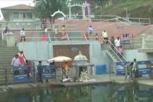TalaCauvery: ಕೊಡಗಿನ ತಲಕಾವೇರಿ ತೀರ್ಥೋದ್ಭವದಲ್ಲಿ ಭಾಗವಹಿಸಲು ಜಿಲ್ಲೆಯ ಭಕ್ತರಿಗೆ ಮುಕ್ತ ಅವಕಾಶ
