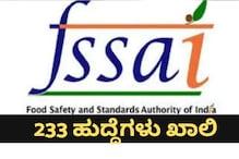 FSSAI Recruitment 2021: ತಾಂತ್ರಿಕ ಅಧಿಕಾರಿಗಳು, ಹಿಂದಿ ಅನುವಾದಕರು ಹುದ್ದೆಗಳಿಗೆ ಅರ್ಜಿ ಆಹ್ವಾನ; ಆಸಕ್ತರು ನ.7ರೊಳಗೆ ಅರ್ಜಿ ಸಲ್ಲಿಸಿ