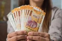 7th Pay Commission: ಸರ್ಕಾರಿ ನೌಕರರಿಗೆ ಗುಡ್ ನ್ಯೂಸ್, ಶೀಘ್ರದಲ್ಲೇ DA ಬಾಕಿ ಬಗ್ಗೆ ಕೇಂದ್ರ ನಿರ್ಧಾರ..!