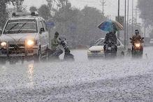 Karnataka Weather Today: ಅ.26ಕ್ಕೆ ಹಿಂಗಾರು ಪ್ರವೇಶ; ಇಂದು-ನಾಳೆ ರಾಜ್ಯದ ಈ ಭಾಗಗಳಲ್ಲಿ ಮಳೆ ಸಾಧ್ಯತೆ