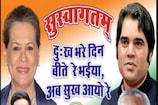 Uttar Pradesh: ಫ್ಲೆಕ್ಸ್ನಲ್ಲಿ ಸೋನಿಯಾ ಗಾಂಧಿ ಜೊತೆ ಕಾಣಿಸಿಕೊಂಡ ವರುಣ್ ಗಾಂಧಿ