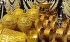 Gold Price Today: ದಸರಾ ಕಳೆದರೂ ಕಡಿಮೆಯಾಗದ ಬಂಗಾರದ ಬೆಲೆ, ಇಂದಿನ ಚಿನ್ನ-ಬೆಳ್ಳಿ ರೇಟ್ ಹೀಗಿದೆ..!