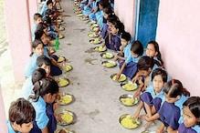 Midday Meal: ಶಾಲಾ ಮಕ್ಕಳಿಗೆ ಗುಡ್ ನ್ಯೂಸ್, ದಸರಾ ಬಳಿಕ ಶಾಲಾ ಮಕ್ಕಳಿಗೆ ಮತ್ತೆ ಮಧ್ಯಾಹ್ನದ ಬಿಸಿಯೂಟ!