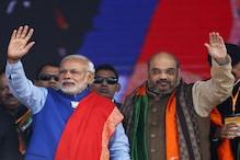 PM Modi: ಬೆದರುಬೊಂಬೆಗೆ ಮೋದಿ-ಅಮಿತ್ ಶಾ ಚಿತ್ರ ಅಂಟಿಸಿದ ವ್ಯಕ್ತಿ, ವಾಟ್ಸಪ್ ಸ್ಟೇಟಸ್ನಿಂದ ನೇರ ಜೈಲಿಗೆ!