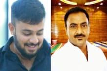 Mysore Double Murder: ತಂದೆ & ಆತನ ಜೊತೆಗಿದ್ದ ಮಹಿಳೆಯನ್ನು ಕೊಚ್ಚಿ ಕೊಲೆಗೈದ ಮಗ..!