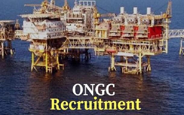 ONGC Recruitment 2021: BE, B. Tech ಪದವೀಧರರಿಗೆ ಒಎನ್ಜಿಸಿಯಲ್ಲಿ ಉದ್ಯೋಗ, ಅರ್ಜಿ ಹಾಕಲು ಹೀಗೆ ಮಾಡಿ