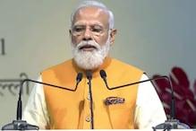 Gati Shakti Plan: 100 ಲಕ್ಷ ಕೋಟಿ ಮೌಲ್ಯದ 'ಗತಿ ಶಕ್ತಿ ಯೋಜನೆ' ಅನಾವರಣಗೊಳಿಸಿದ ಪ್ರಧಾನಿ ಮೋದಿ; ನೀವು ತಿಳಿದುಕೊಳ್ಳಬೇಕಾದ ಎಲ್ಲಾ ಮಾಹಿತಿ ಇಲ್ಲಿದೆ..