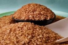 Demand for Red Boiled Rice: ಕರಾವಳಿ ಭಾಗದ ಜನಕ್ಕೆ ಪಡಿತರದಲ್ಲಿ ಕೆಂಪು ಕುಚ್ಚಲಕ್ಕಿ ವಿತರಣೆ ಸದ್ಯಕ್ಕಿಲ್ಲ, ಕಾರಣವೇನು?