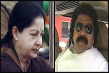 Sudhakaran Released: ಕೊನೆಗೂ ಜೈಲಿನಿಂದ ಬಿಡುಗಡೆಯಾದ ತಲೈವಿ ದತ್ತುಪುತ್ರ ಸುಧಾಕರನ್, ಆಪ್ತರ ಜೊತೆ ಚೆನ್ನೈಗೆ ಪಯಣ