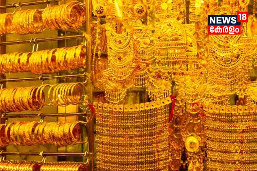 കൊച്ചി: സംസ്ഥാനത്ത് സ്വർണവിലയിൽ കുറവ്. ഒരു പവൻ സ്വർണത്തിന് ഇന്ന് സംസ്ഥാനത്ത് 320 രൂപയാണ് കുറഞ്ഞത്. ഇതോടെ സംസ്ഥാനത്ത് ഒരു പവൻ സ്വർണത്തിന്റെ വില 36,720 രൂപയിലെത്തി.