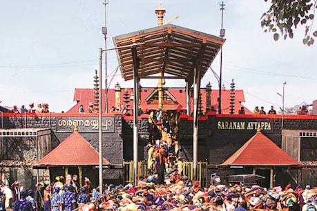 ശബരിമല സ്ത്രീപ്രവേശനം: നിയമനിർമാണം ഉടനില്ലെന്ന് കേന്ദ്ര സർക്കാർ