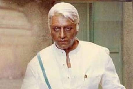 23 വർഷത്തിനപ്പുറം കമലഹാസന്റെ ഇന്ത്യൻ വീണ്ടും വരുമ്പോൾ