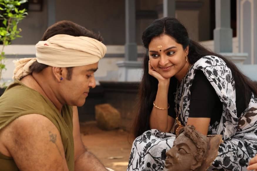 പരസ്യചിത്ര സംവിധായകനായ ശ്രീകുമാര് മേനോന് ആദ്യമായി സംവിധാനം ചെയ്ത സിനിമയില് മഞ്ജു വാര്യരായിരുന്നു നായിക