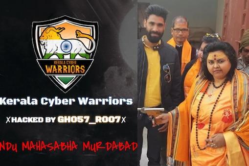 Kerala Cyber Warriors