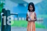 നടൻ ധർമജൻ ബോൾഗാട്ടിയുടെ മകളുടെ ഹ്രസ്വചിത്രം ബലൂൺ