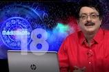 ഇന്നത്തെ നക്ഷത്രഫലം(18-05-2019)