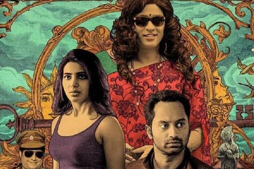 ത്യാഗരാജൻ കുമാരരാജ സംവിധാനം ചെയ്യുന്ന ചിത്രം മാർച്ച് 29ന് തിയേറ്ററുകളിലെത്തും