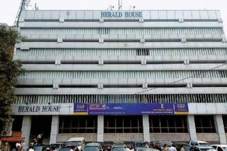 നാഷണൽ ഹെറാൾഡ് കേസ്: കോൺഗ്രസിന് തിരിച്ചടി; ഹെറാൾഡ് ഹൗസ് ഒഴിയണം