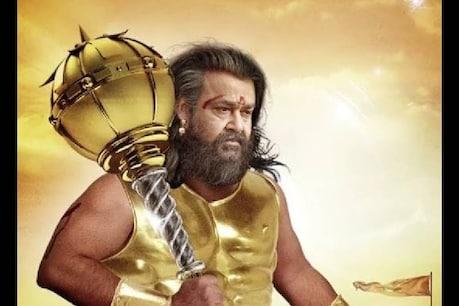 'ശ്രീകുമാരന് പഠിക്കുവാണോ ലാലേട്ടാ'? മോഹൻലാലിന്റെ 'ഭീമൻ' കമന്റിന് ട്രോൾ