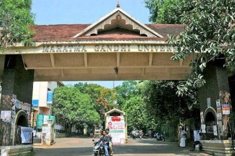 മാർക്ക് ദാനം: എംജി സർവകലാശാല ആസ്ഥാനത്തേക്ക് കെ.എസ്.യു നടത്തിയ മാർച്ചിൽ സംഘർഷം