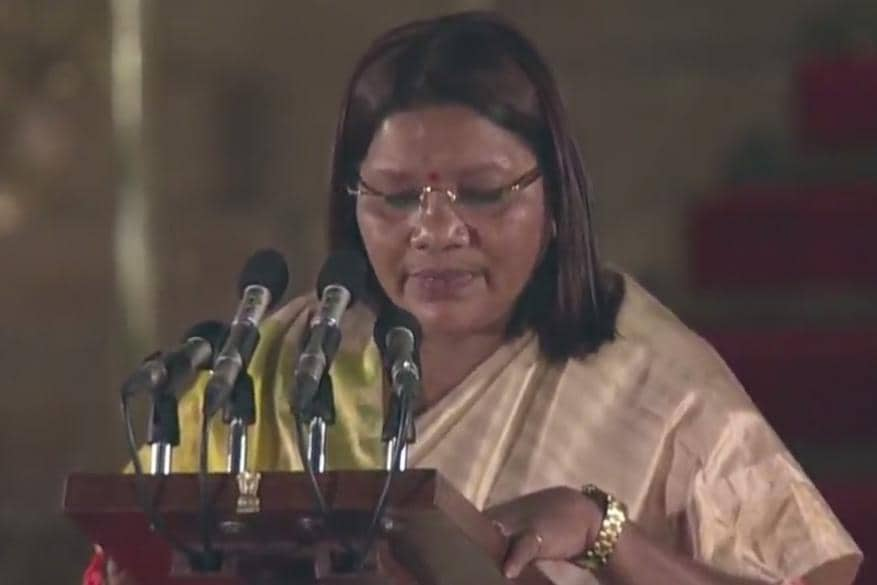 രേണുകാ സിംഗ്
