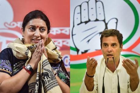 Lok Sabha Election Result 2019: അമേഠിയിൽ രാഹുലോ സ്മൃതിയോ? പോരാട്ടം മുറുകുന്നു
