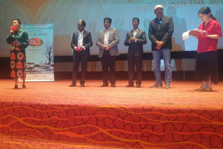 ലോകത്തെ ഏറ്റവും പ്രമുഖ ചലച്ചിത്ര മേളകളിലൊന്നായ ഷാങ്ഹായിലെ പ്രധാന മത്സര വിഭാഗമായ 'ഗോൾഡൻ ഗോബ്ലറ്റ്' പുരസ്കാരങ്ങൾക്കായാണ് ചിത്രം മത്സരിക്കുന്നത്