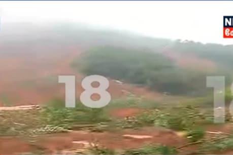 BREAKING: നിലമ്പൂർ ഭൂദാനത്ത് വൻ ഉരുൾപൊട്ടൽ; 30ഓളം കുടുംബങ്ങൾ കുടുങ്ങിക്കിടക്കുന്നു